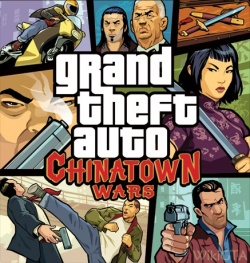 Cover of GTA Chinatown Wars