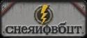 Het Chernobolt-logo