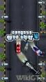 Gangsta Auto Thief V.jpg