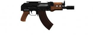 Compact Rifle.jpg