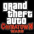 Chinatownwarslogo.jpg