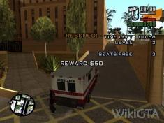 Ambulance 003.JPG