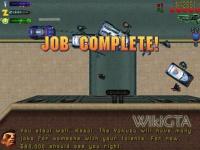 SWAT Van Swipe 3.jpg